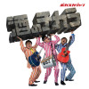 pokasukajan_12cm_cdset_o_japan-J-pop_1_ol